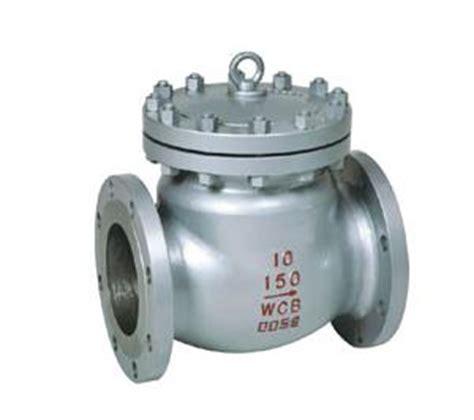 Gasket Seal Ferrule Teflon 2 1 2 Inch flange valve titanium valve alloy valve