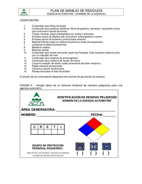 credito fiscal mercantil concepto de contabilidad ejemplo carros usados en ecuador circuit diagram maker