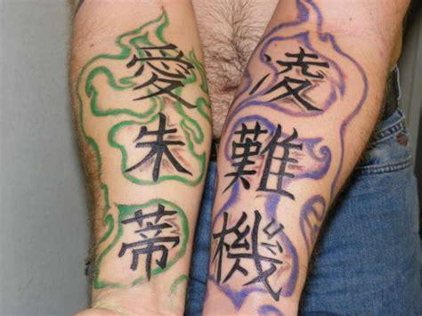 tattoo japanese smoke kanji with smoke tattoo