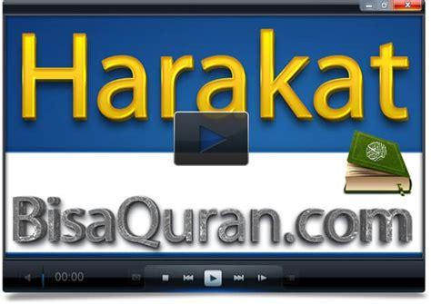 download mp3 orang baca al quran download mp3 orang baca al quran