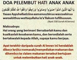 doa pelembut hati anak anak pedoman muslimin