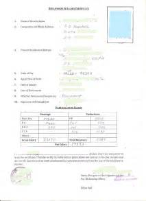 Salary Certificate Letter format of salary certificate and sample salary certificate for bank