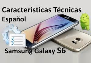 samsung galaxy s6 caracteristicas tecnicas espa 241 ol