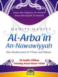 Mukhtashar Jamiul Wal Hikam 50 hadits arbain nawawiyyah dan jamiul ulum wal hikam griya sunnah toko buku majalah islam