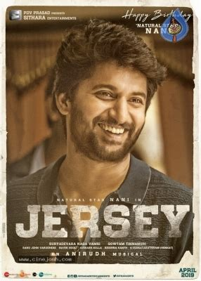 jersey nani birthday posters    gallery