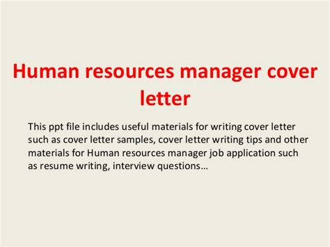 cover letter for hr manager human resources manager cover letter