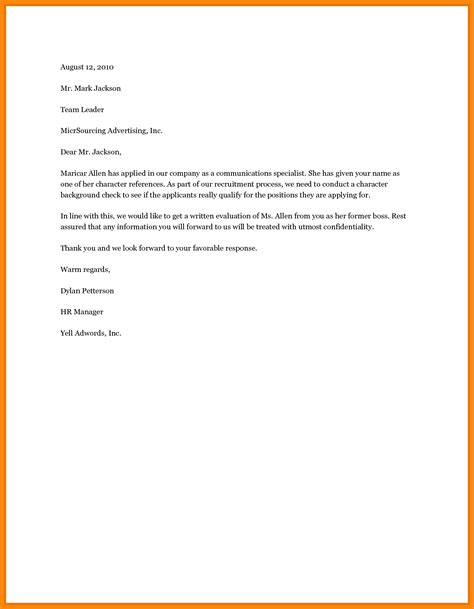 Reference Your Letter personal letter template printable reference letter 05