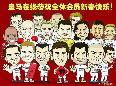 fotos real madrid graciosas fotos de humor y divertidas futbolistas caricaturas