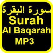 download mp3 surah al quran full abdul aziz al ahmad mp3 quran android apps on google play