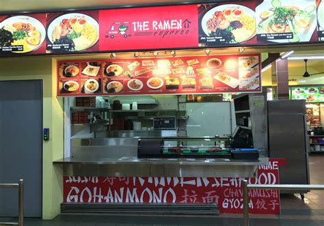 Franchise Ramen franchise outlet of the ramen stall opens in changi halal in the city