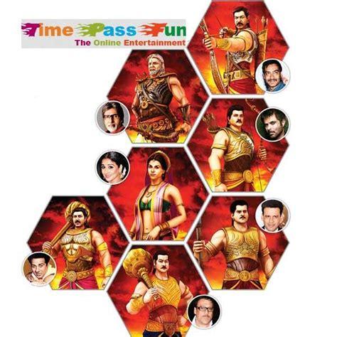download film mahabharata net mahabharat 2013 download full movie
