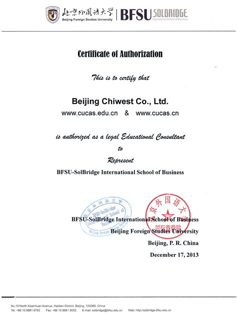 authorization letter school credentials china s application platform study in