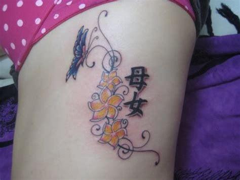 butterfly kanji tattoo art best tattoos kanji butterfly and flower tattoo