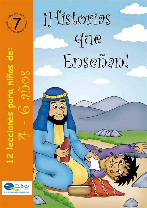 editorial mara trinidad sac manuales para la escuela dominical para 4 6 a 241 os de