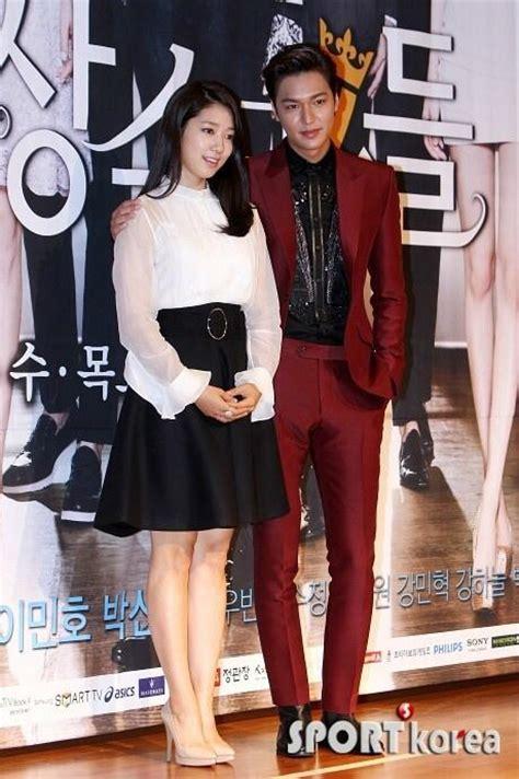 film drama korea the heirs sub indonesia choordt tart iunfo uliya download drama korea dari viki