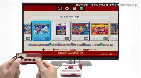nintendo s famicom mini nes nintendo tweaks the mini nes for japan with famicom look different