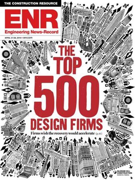 design news magazine subscription engineering news record magazine subscription isubscribe