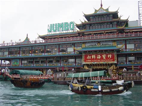 Hk Jumbo panoramio photo of jumbo floating restaurant aberdeen hk