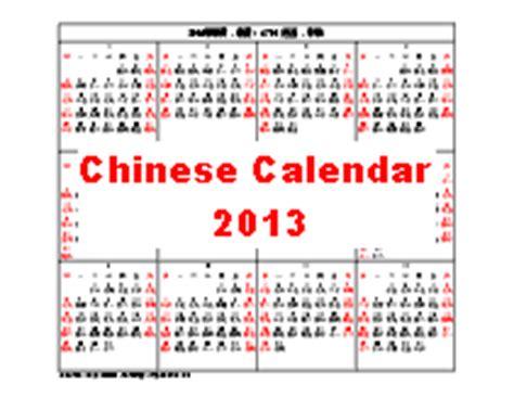 lunar calendar 2013 new year free calendar 2013 year of the snake