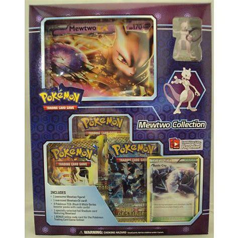 Toys R Us Gift Card Usa - pokemon mewtwo collection box pokemon pokemon toys and toys r us
