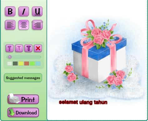 membuat kartu ucapan mother s day djoeblogger membuat kartu ucapan via internet e card