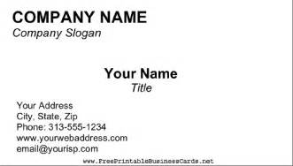 microsoft word blank business card template blank business card