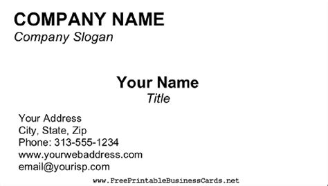 blank business card template word free blank business card