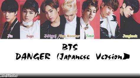 download mp3 bts danger k2nblog chord lyric danger bts mp3 mp3 1 83 mb play hits genre