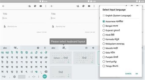 google keyboard design type faster in hindi with google s indic keyboard
