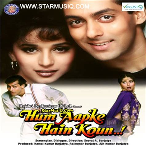 hum apke hai kaun mp3 apps free apk free downloads chocolate hum apke hain kaun