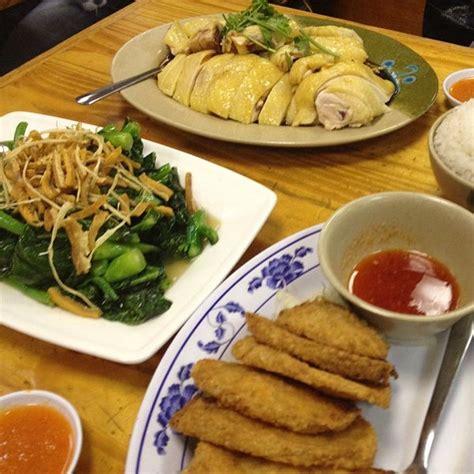 taste good malaysian cuisine elmhurst  tips