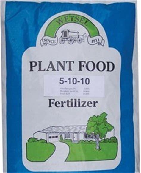 fertilizer    lb pl bfg supply