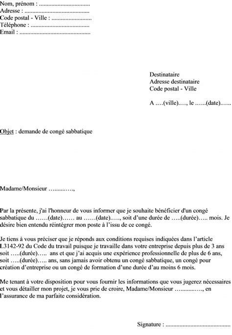Demande De Congé Lettre Type Application Letter Sle Exemple De Lettre De Demande Cong 233 Sabbatique