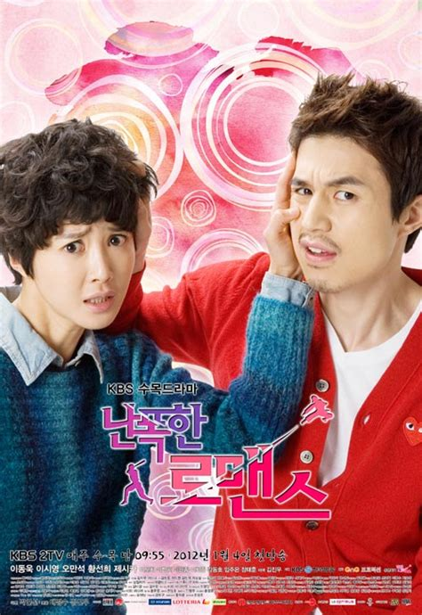 drama fans org index korean drama 2012 korean drama couples thatssodrama