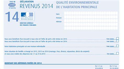 Formulaire Credit Impot Cidd Formulaire 2042 Qe Pour Les Imp 244 Ts 2014