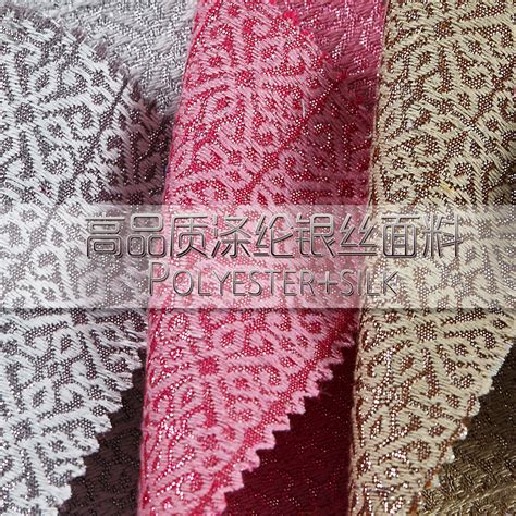 buy wholesale european cotton fabric from china