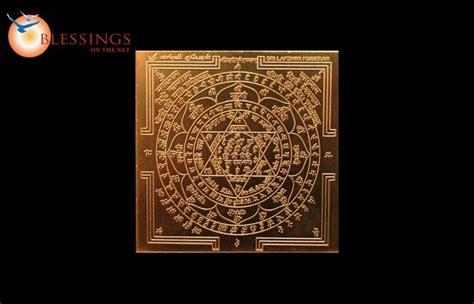 Ganesha 12 Goldplate lakshmi kubera yantra store