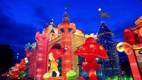 lights of the lantern festival lantern light festival