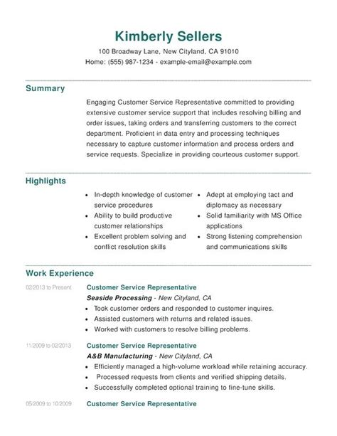 excellent customer service skills resume sle resume customer service skills foodcity me