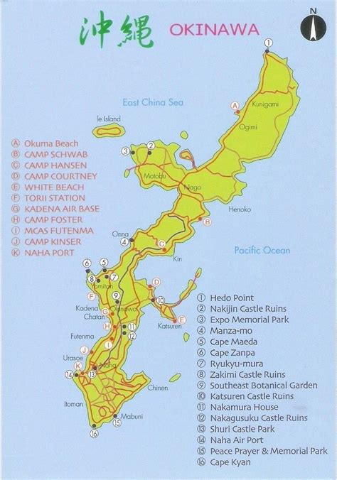 okinawa map postcard a la carte 2 japan okinawa island map