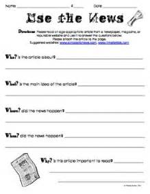 use the news current events article worksheet homework tpt
