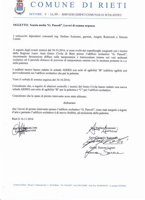 comune di rieti ufficio anagrafe resoconti schede aedes edifici scolastici di competenza