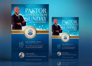freshly squeezed church graphics v2 pastor appreciation