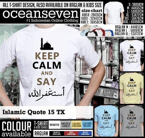31 best moslem t shirt raglan 7655ef5e images on