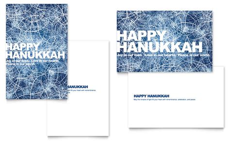 Microsoft Publisher Credit Card Template Happy Hanukkah Greeting Card Template Word Publisher