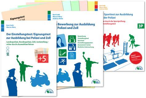 Bewerbung Polizei Einstellungstest Das Berufsbild Polizei Ausbildungspark Verlag