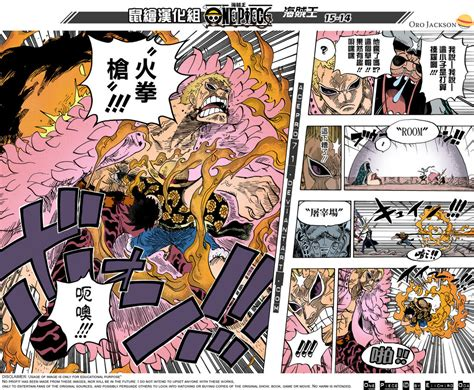 one digital colored one chapter 759 secret plan hawk by