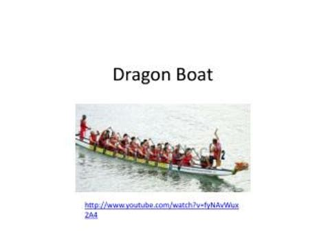dragon boat paddling shoes ppt dragon boat festival powerpoint presentation id