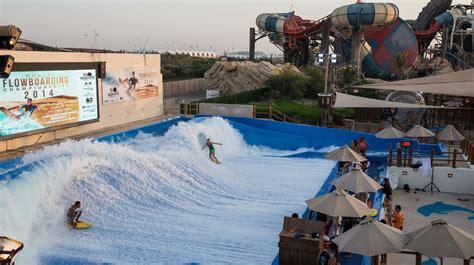 backyard flowrider wfc flow barrel 2015 world flowboarding chionships