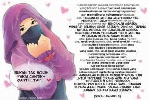 gambar romantis muslimah apps directories
